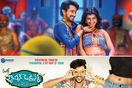 Raj Tarun's Andhaagadu leads the race at the box office