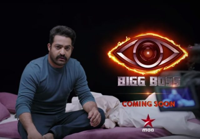 Bigg Boss Telugu: NTR in a quirky avatar in the new trailer