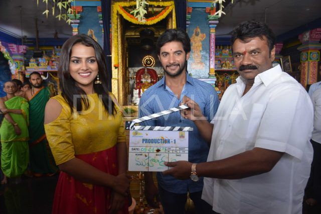 Debut film of Shraddha Srinath in Telugu with actor Aadi gets rolling
