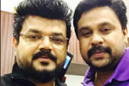 Dileep and Nadir Shah questioned by Kerala police in Malayalam actress kidnap case
