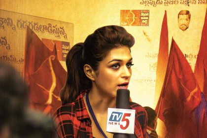Shraddha Das: My journalism experience helped me during PSV Garuda Vega
