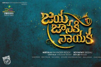 Rakul Preet and Bellamkonda Sreenivas film titled Jaya Janaki Naayaka