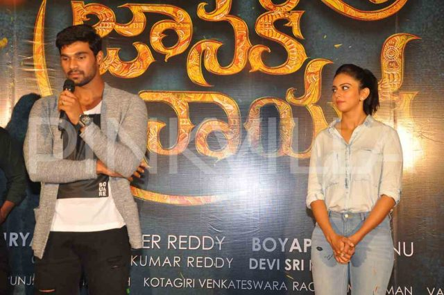 Logo Launch of Rakul Preet and Bellamkonda Sreenivas film - Jaya Janaki Nayaka