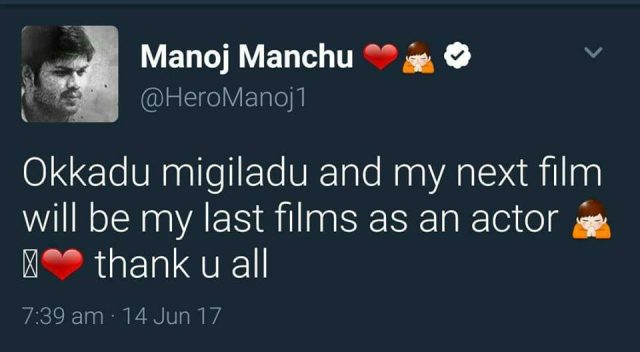 Manchu Manoj shocks everyone with his message about quitting films