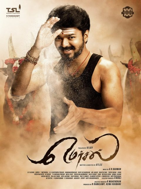 Vijay 61: Titled Mersal, first look poster of the film is out now