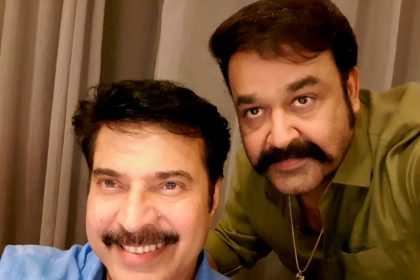 This photo of Mohanlal and Mammootty is absolutely priceless