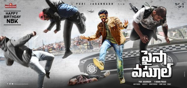 Balakrishna looks high-powered in his next with Puri Jagannadh which is titled Paisa Vasool