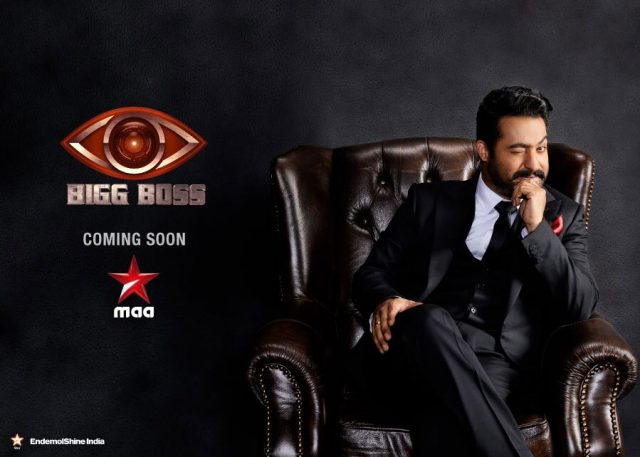 Young Tiger Jr NTR will host Bigg Boss Telugu