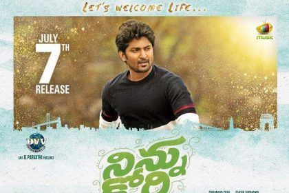 Nani and Nivetha Thomas starrer Ninnu Kori to release on July 7