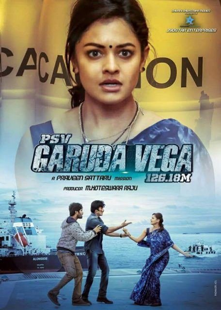 With an intriguing title, Rajasekhar's PSV Garuda Vega is grabbing all the attention