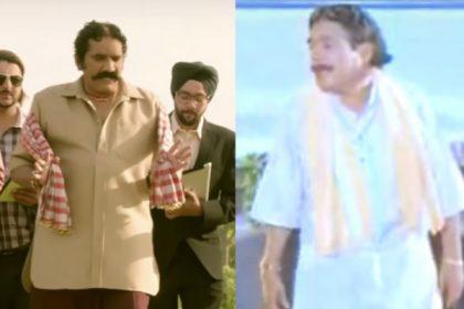 Harish Shankar brings back Rao Gopal Rao's look in Duvvada Jagannadham