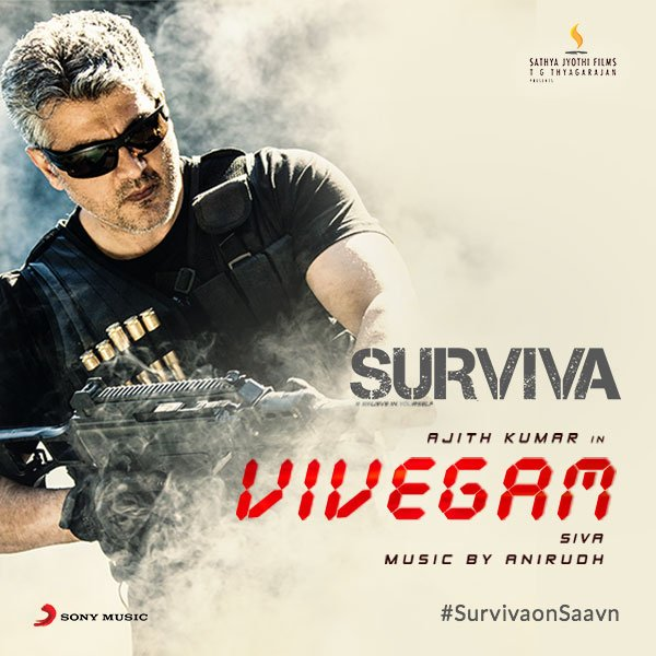 Surviva: First Single track from Ajith's Vivegam is out now