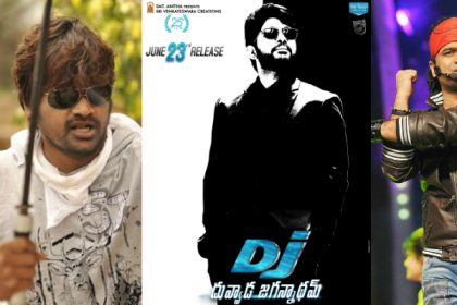 Duvvada Jagannadham: Top 5 reasons to watch this film on first day of release