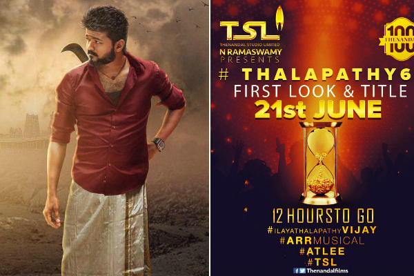 First look and teaser of Vijay 61 to be unveiled today