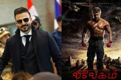 Vivek Oberoi: People are confused about whether I play hero or villain in Vivegam