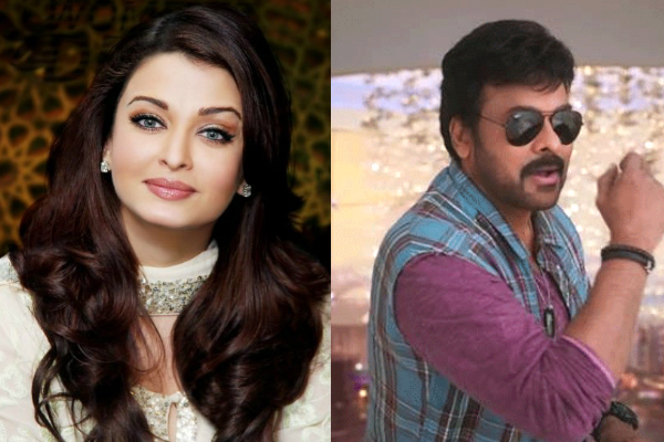 Reports of Aishwarya Rai charging a hefty amount for Chiranjeevi's film are baseless