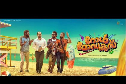 The first look poster of Fahadh Faasil's Role Models is here
