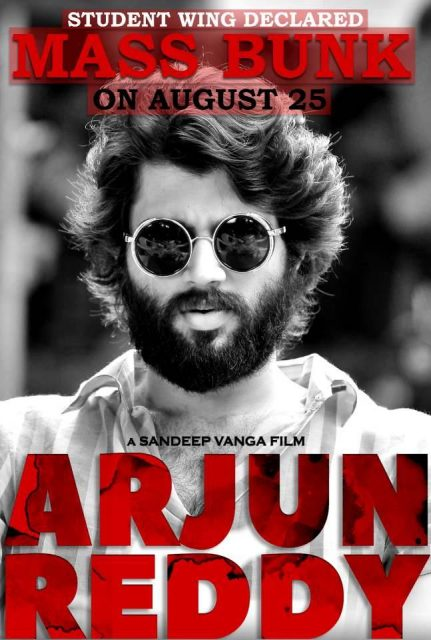 Vijay Deverakonda's upcoming film Arjun Reddy gets a release date