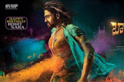 Motion Poster of Balakrishnudu featuring Naara Rohith with a toned physique is out now