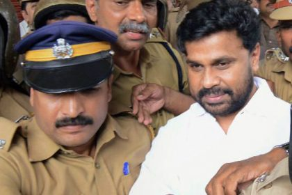 Kerala High Court rejects bail plea of actor Dileep in Malayalam actress assault case