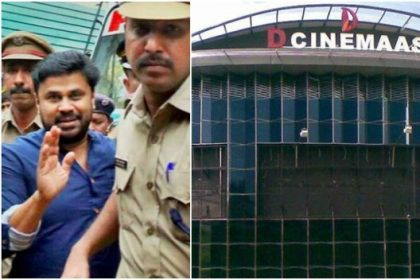 Fresh allegations of land encroachment against actor Dileep for D Cinemas