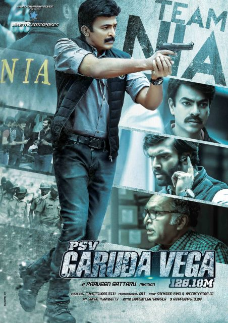 PSV Garuda Vega: Rajsekhar playing a counter-terrorism officer of NIA