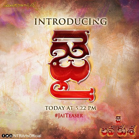 First teaser from Jai Lava Kusa will be released today