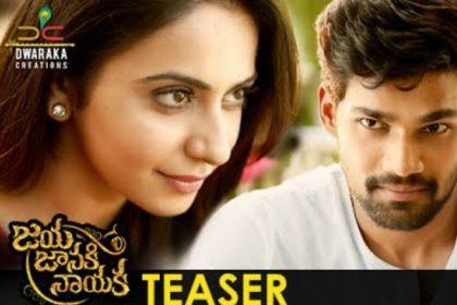 The first teaser from Jaya Janaki Nayaka featuring Bellamkonda Sreenivas and Rakul Preet is out now