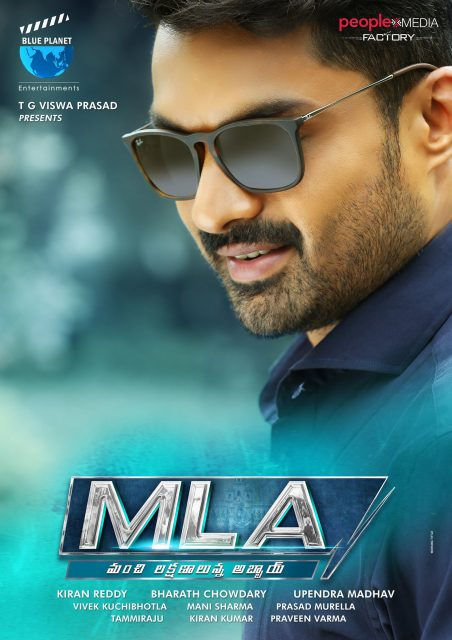 First look of Nandamuri Kalyan Ram starrer MLA is out now