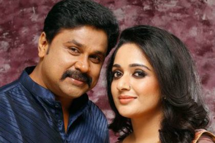 Kavya Madhavan, wife of actor Dileep, to be questioned by police in Malayalam actress assault case