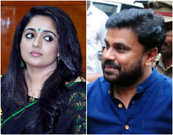 Malayalam Actress Assault case: Kavya Madhavan questioned by the Special Investigation Team