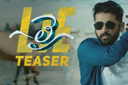 Nithiin packs a punch in the teaser of his upcoming film LIE
