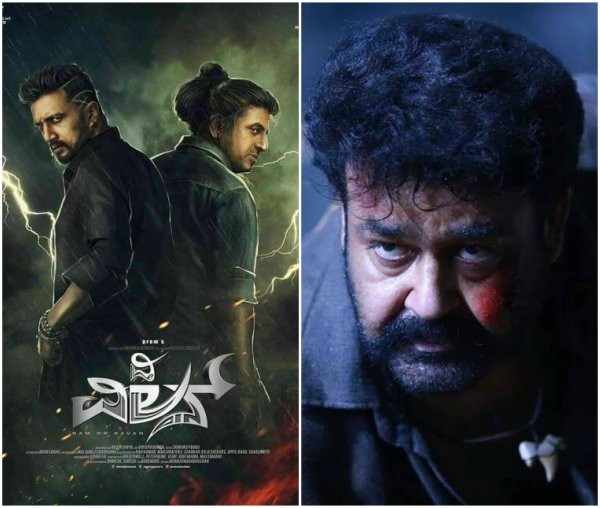 Shivarajkumar and Sudeep starrer The Villain to be made with Mohanlal in Malayalam