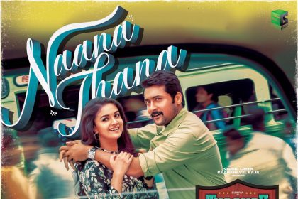 First single track from Thaanaa Serndha Koottam starring Suriya and Keerthy Suresh is out now