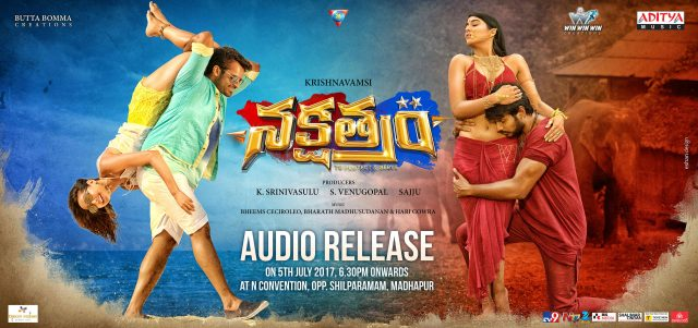 Audio of Krishna Vamsi directed Nakshatram to be out soon