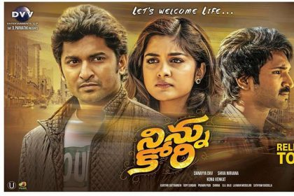 Ninnu Kori Movie Review: An emotional ride with all the ingredients of a clean entertainer