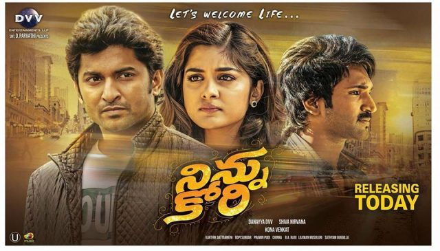 Ninnu Kori Movie Review: An emotional ride with all the ...