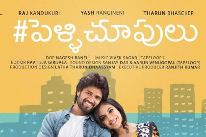 Tamil remake of Pellichoopulu, Pon Ondru Kandein starring Tamannaah and Vishnu Vishal to kick off in August