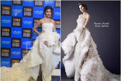 Pooja Hegde in Rami Kadi at SIIMA 2017