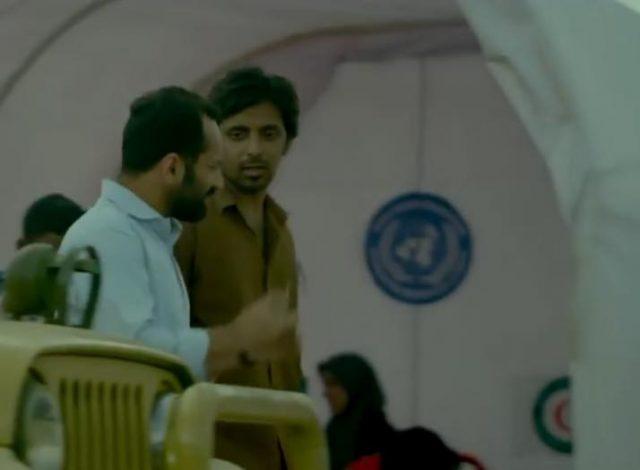 Priyadarshi in Malayalam film Take Off alongside Fahadh Faasil