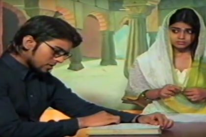 Watch: This video of Ram Charan and Shriya Saran from their acting school days is awesome
