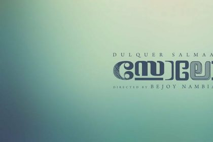 Teaser of Dulquer Salmaan starrer Solo is out now; Releasing in September