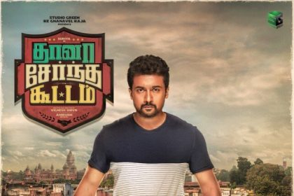 Gang: Suriya dubs for the Telugu version of Thaana Serntha Kootam