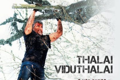 Thalai Viduthalai: The latest track from Ajith's Vivegam will give you an adrenaline rush