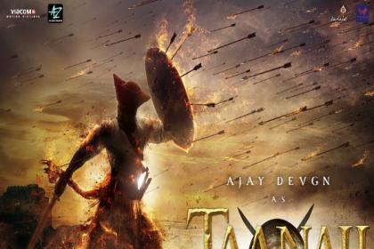 First Look: अजय देवगन बने तानाजी: दी अनसंग वारियर, देखिये फिल्म का पहला पोस्टर