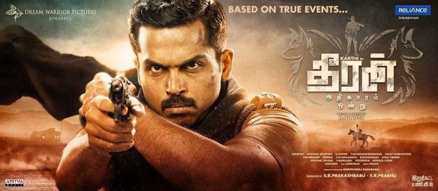 First look posters of Karthi and Rakul Preet starrer Theeran Adhigaram Ondru are out now