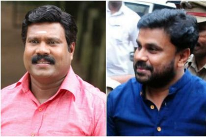 After the Malayalam actress assault case, actor Dileep is now being linked to death of Kalabhavan Mani