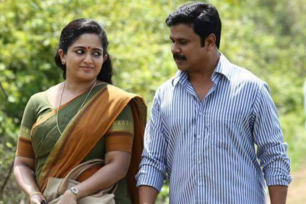 Actor Dileep And Wife Kavya Madhavan Expecting Their First -5848