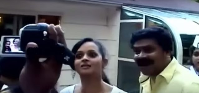 Watch: Video of actors Dileep, Kavya Madhavan, Bhavana and Nadirshah bonding at a gathering