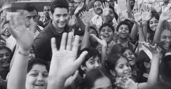 Happy Birthday Mahesh Babu: Life in pictures of the Super Star